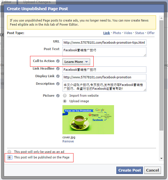 Facebook营销推广技巧干货分享