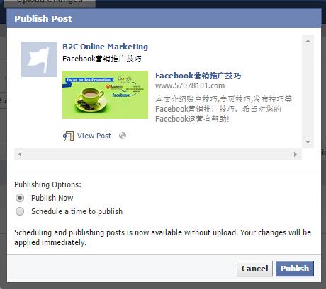 facebook-post-method-05