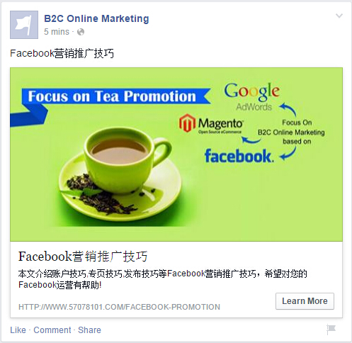 facebook-post-method-06