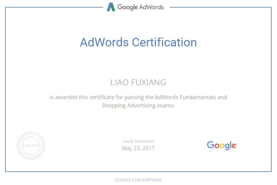 Adwords-Shopping-Certification
