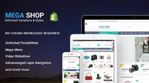 Shopify模版