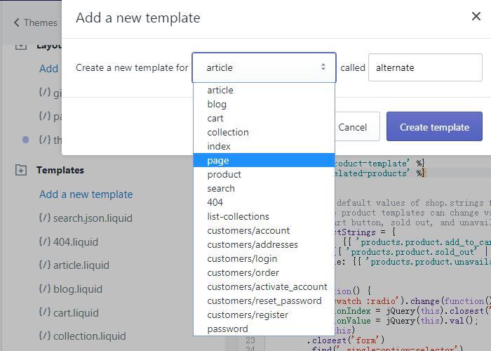 Shopify主题模板代码修改教程